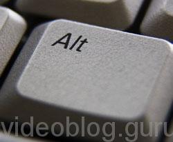 кнопка Alt при запуске Avid