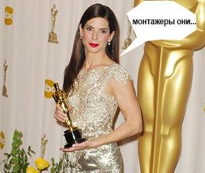 Видео с вручения Оскара