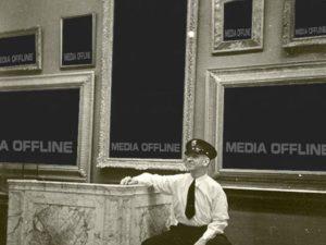 музей в оффлайне