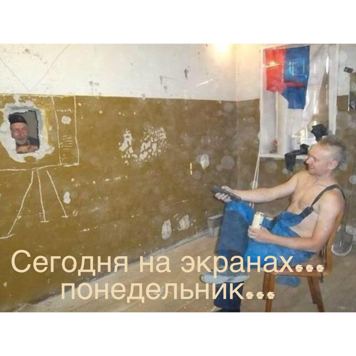 телевидение в россии