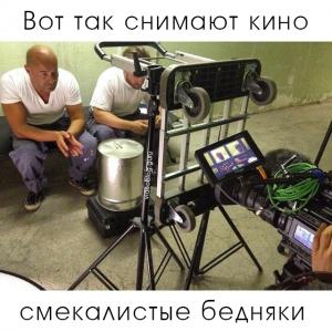 бюджетное кино
