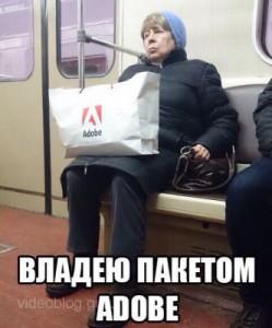 Дизайнер в метро 2