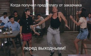 Айэмэдискодансер