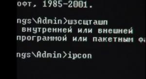 хакер киноляп