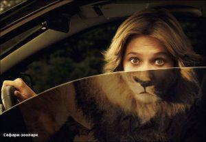 22 Фото: Подборка странного рекламного креатива.