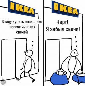 17 шуток, для тех, кто бывал в IKEA