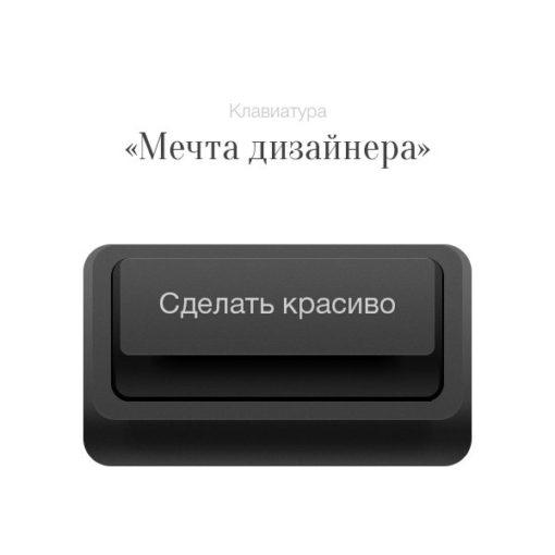 kMD595YrRfc-510x510.jpg