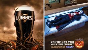 Реклама, которая хочет казаться страшной
