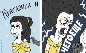 27 комиксов о кино, жизни и культуре от автора Мира Тихого Дона