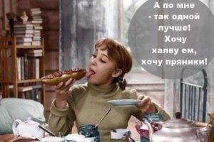 Интересные факты о любимых советских фильмах – с ностальгией.