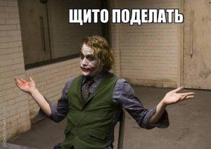 Бывает, что даже самые грамотные люди допускают ошибки в этом тесте на знание русского языка