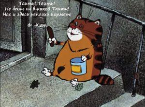 Тест: Знаем ли мы советские мультфильмы?