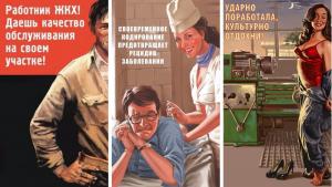 Советский Pin-Up от Валерия Барыкина вам понравится