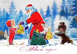 Тест: Получите ли вы подарок от Деда Мороза?
