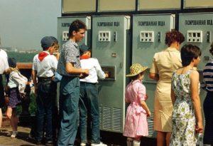 Тест: 10 вопросов, которые вернут вас в атмосферу советского прошлого