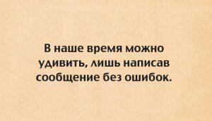 Килограмм помидор или помидоров? Тест на знание тонкостей русского языка, который проходит 1 человек из 100
