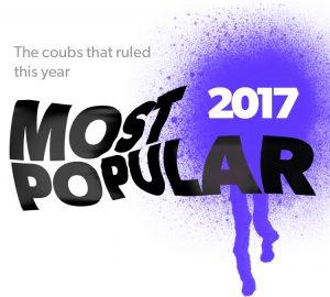Лучшие видеомиксы (коубы) за 2017 год.(Открытый список) (20 submissions)