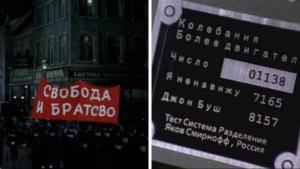 Моя твоя савсема не понимай: 20 русских надписей в американских фильмах