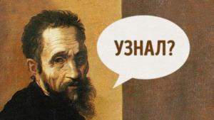 Тест: Как много исторических личностей вы знаете?