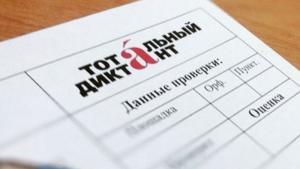 Тест по русскому языку, который не смогут пройти 89% людей