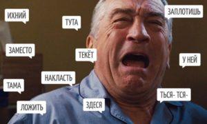 Тест по сложным словам русского языка