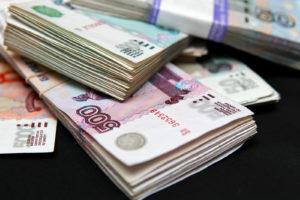 Тест: Какой зарплаты выдостойны?
