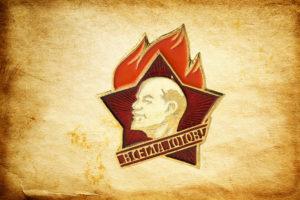 Неизвестный Союз. Ретро-тест об СССР