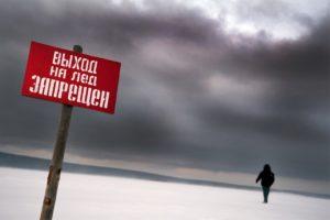 Тест на знание правил безопасности в зимний период