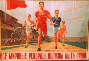 Тест: Жизнь в 70-е годы в СССР