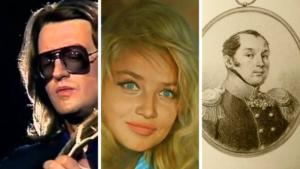 Сможете назвать имена всех этих людей из России? Тест для знатоков