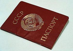 Тест, который сможет пройти только родившийся в СССР человек