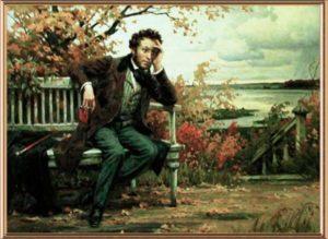 Тест: Сможешь продолжить Пушкина?