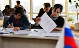 Тест на знание русского языка для получения гражданства