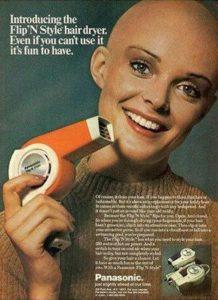 Странная реклама из прошлого