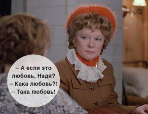 Тест: Cможете ли вы сказать, из каких советских фильмов эти цитаты?