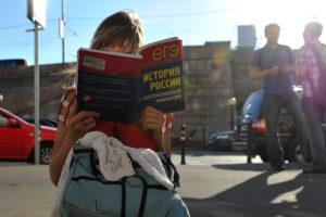 Тест: 10 вопросов ЕГЭ по истории, на которые не сможет ответить взрослый