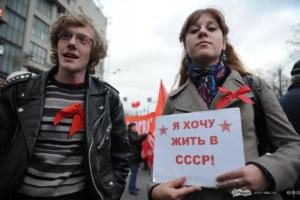 Тест: Помнишь о жизни в Советском Союзе?