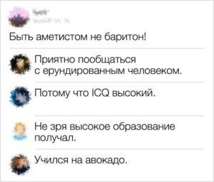 Третьяковская галантерея, Бородинская пилорама и забор Василия Блаженного… архитектор расстрелян.