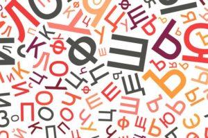 Тест: Знаешь ли ты происхождение этих заимствованных слов?
