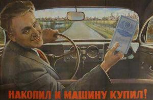 Тест: Для чего эти вещи были нужны советскому автолюбителю