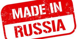 Тест: Какой из этих брендов – российский? Кто из российских брендов выдает себя за иностранца?