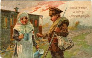 Тест: Cможешь ли ты закончить эти русские пословицы и поговорки?