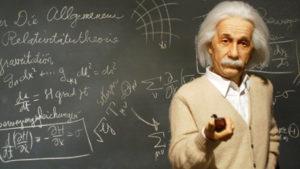 Большой тест на всестороннюю образованность