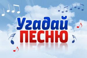 Музыкальный тест: Узнай песню по игрушкам