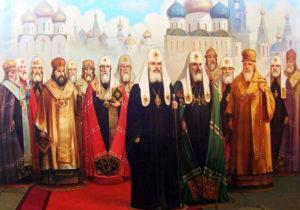 Тест: Что вы знаете о русских патриархах?