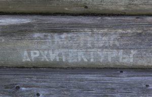 Тест: Отгадай стертые надписи