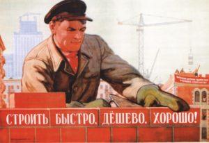 Тест: Отгадай, к чему призывают советские агитки