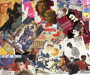Тест: Помнишь ли ты советские фильмы?