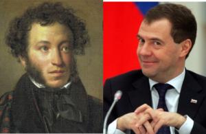 Тест: Стихи поэта илироссийского политика?
