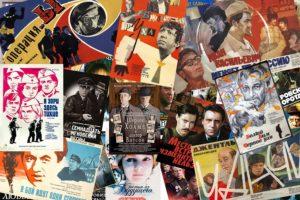 Тест по советскому кинематографу, для выросших на хороших фильмах
